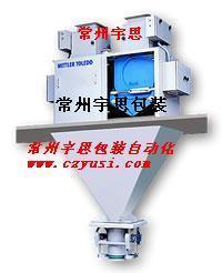 电子定量包装秤(DCS)