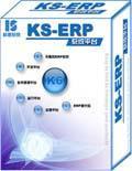 科思印染厂ERP管理软件