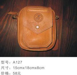 两用腰包-A127
