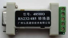 RS485转换器(485HO)