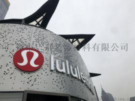 建筑外墙2.5厚氟碳铝单板雕花铝单板厂家