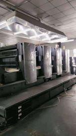出售二手海德堡CD102印刷机