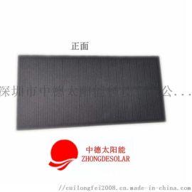 PET层压太阳能电池板 DIY太阳能滴胶板 可定制