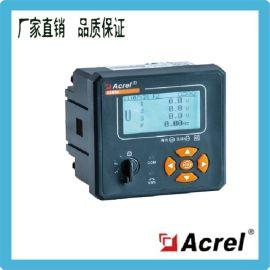 安科瑞直销AEM96三相四线智能电能表
