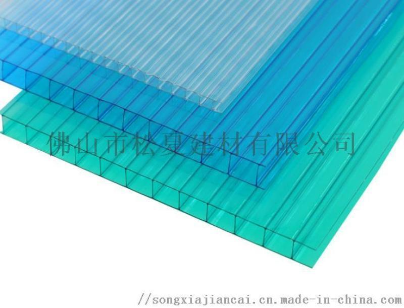 鬆夏建材工廠直銷PC耐力板陽光板