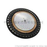 LED高亮UFO工礦燈