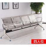 不鏽鋼連排椅 公共座椅 不鏽鋼排椅廠家