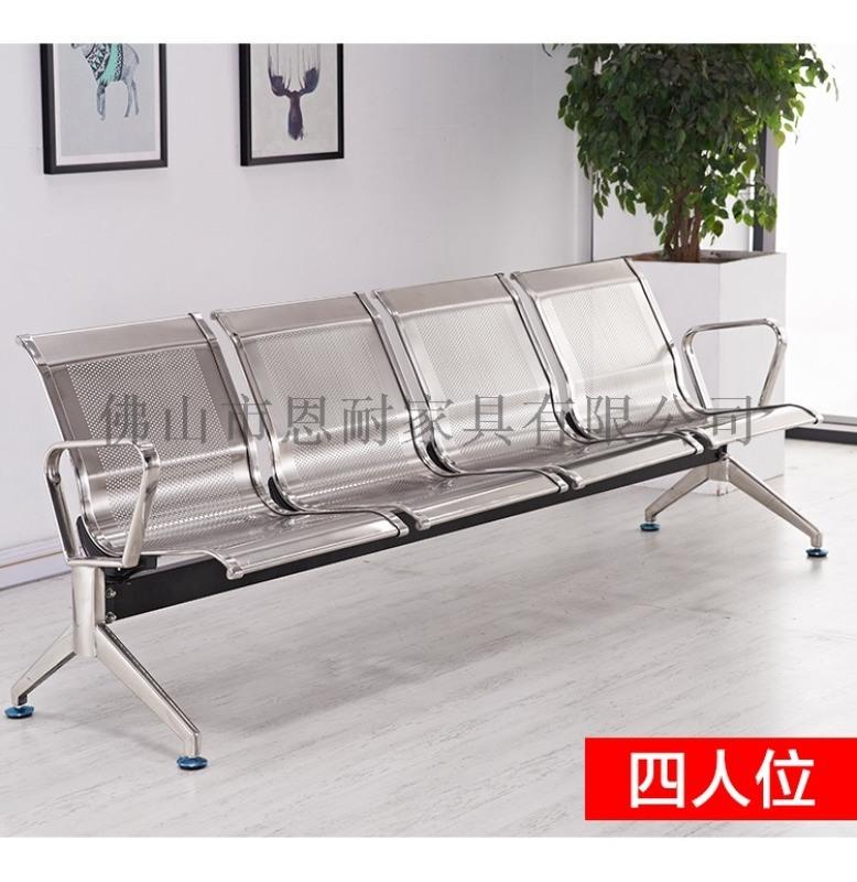 不锈钢连排椅 公共座椅 不锈钢排椅厂家