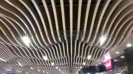 弧形波浪吊顶铝方通/办公室吊顶铝格栅天花