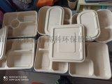 一次性多格餐盒紙漿食具沙拉盒可降解餐盒