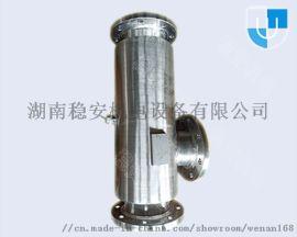 生水加热器|电厂生水加热器|JSQ生水加热器厂家