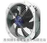 大功率軸流風機,靜音高速工業廠房通道式排風軸流風機