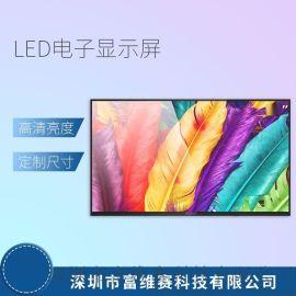 柔性屏p5全彩led显示屏室内广告屏