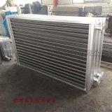 钢管翅片散热器SRZ-15×7钢管空气加热器