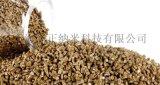 納米銅母粒,  防黴母粒