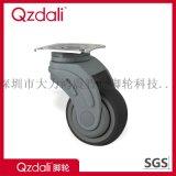 平板式美式全塑医疗单轮片脚轮