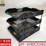 辦公用品防靜電三層文件架防靜電文具防靜電文件盤