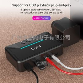 NFC藍牙接收器轉音箱功放音響無線音頻適配器