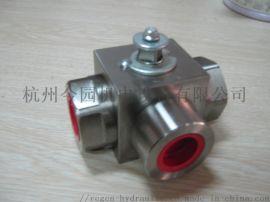 高压三通不锈  阀HCV-3-G100-D-SS