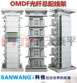 GPX035-M大容量总光纤配线架(OMDF)