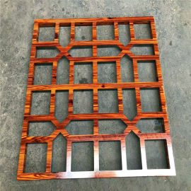 仿古铝花格造型屏风 井子格方管烤漆铝屏风