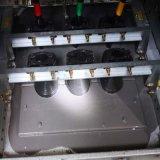 電氣櫃體防水密封材料防潮封堵劑