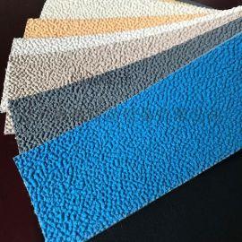 卷布机用粒面橡胶 包辊糙面胶皮