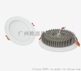 欧恩8寸40W贴片LED筒灯