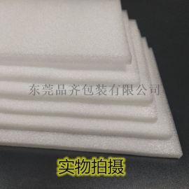 全新珍珠棉泡沫板材防震保暖快递包装材料EPE内衬