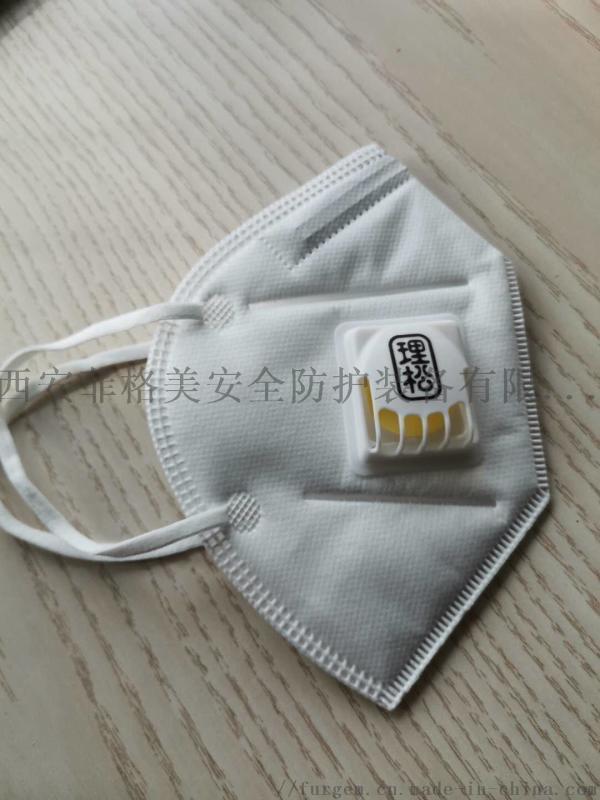 KN95, FFP2口罩