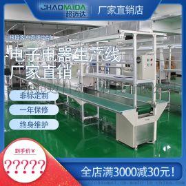 超迈达电子生产线插件线接驳台流水线装配线工业