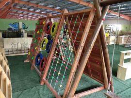 幼儿园户外大型玩具木质攀爬架荡桥儿童室外木制滑梯