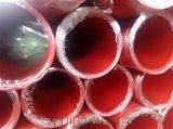 大口徑消防塗覆鋼管 質量保證