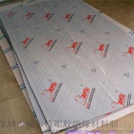 大量供应 白色黑色PE板棒 UPE板 可零切 可加工 质优价平