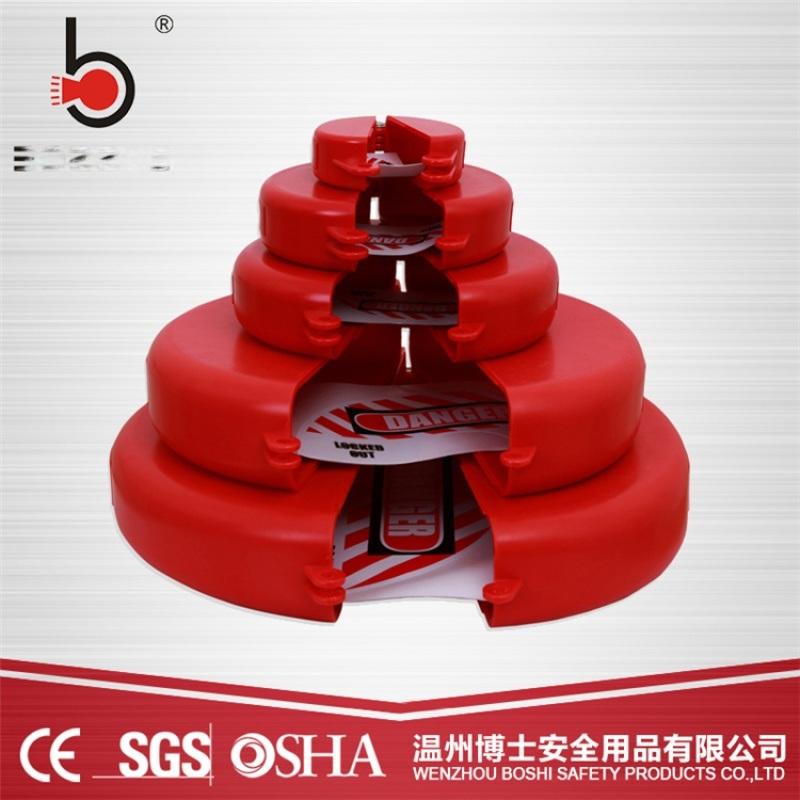 闸阀安保防卫用品BD-F11 阀门安全锁具