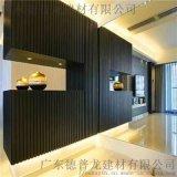 旧KTV改造黑色铝长城幕墙,包墙面凹凸铝合金长城板