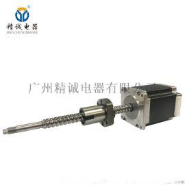 精誠電器57BYG5203-172滾珠絲杆非標定制