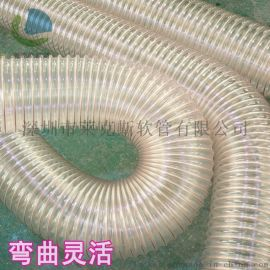 PU钢丝软管 吸尘软管 工业耐磨吸尘软管