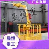 360度旋轉 8-25噸吊車隨車吊用 旋轉弔籃