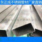 廣東201不鏽鋼裝飾扁管,拉絲不鏽鋼裝飾扁管