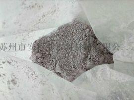 橡胶专用无卤阻燃剂,添加量30-35%