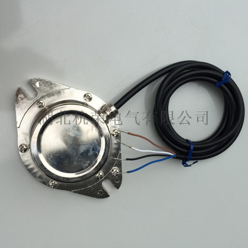 本安型KG1010G-1/220磁性开关