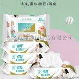嬰兒手口專用新生兒寶寶溼巾紙溼紙巾10大包帶蓋