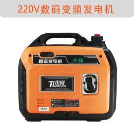 数码220V汽油发电机田河TH220V家用发电机