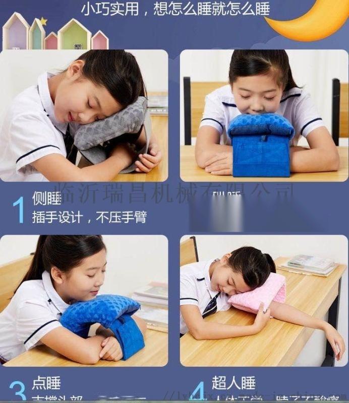 午休抱枕,午时枕,,学生及上班族 午休用抱枕,枕头