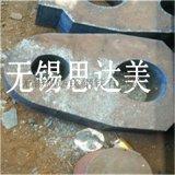 Q235B厚板切割,鋼板零割下料,鋼板加工銷售