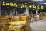 香港珠寶飾品展物流_深圳市嘉陽展覽服務有限公司