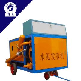 家装输送水泥发泡机厂家 泡沫水泥发泡机