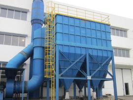 锅炉布袋除尘器 环保设备 除尘设备