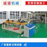 pe管材挤出生产线设备挤出机塑料管材生产线